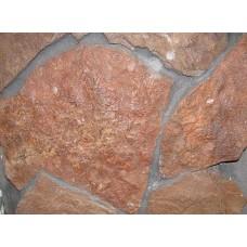 Песчаник Дракон терракотово-красный толщ.1,5-2,5 см для облицовки