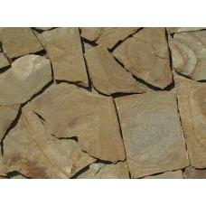 Песчаник Радужный толщ.1,5 см для облицовки