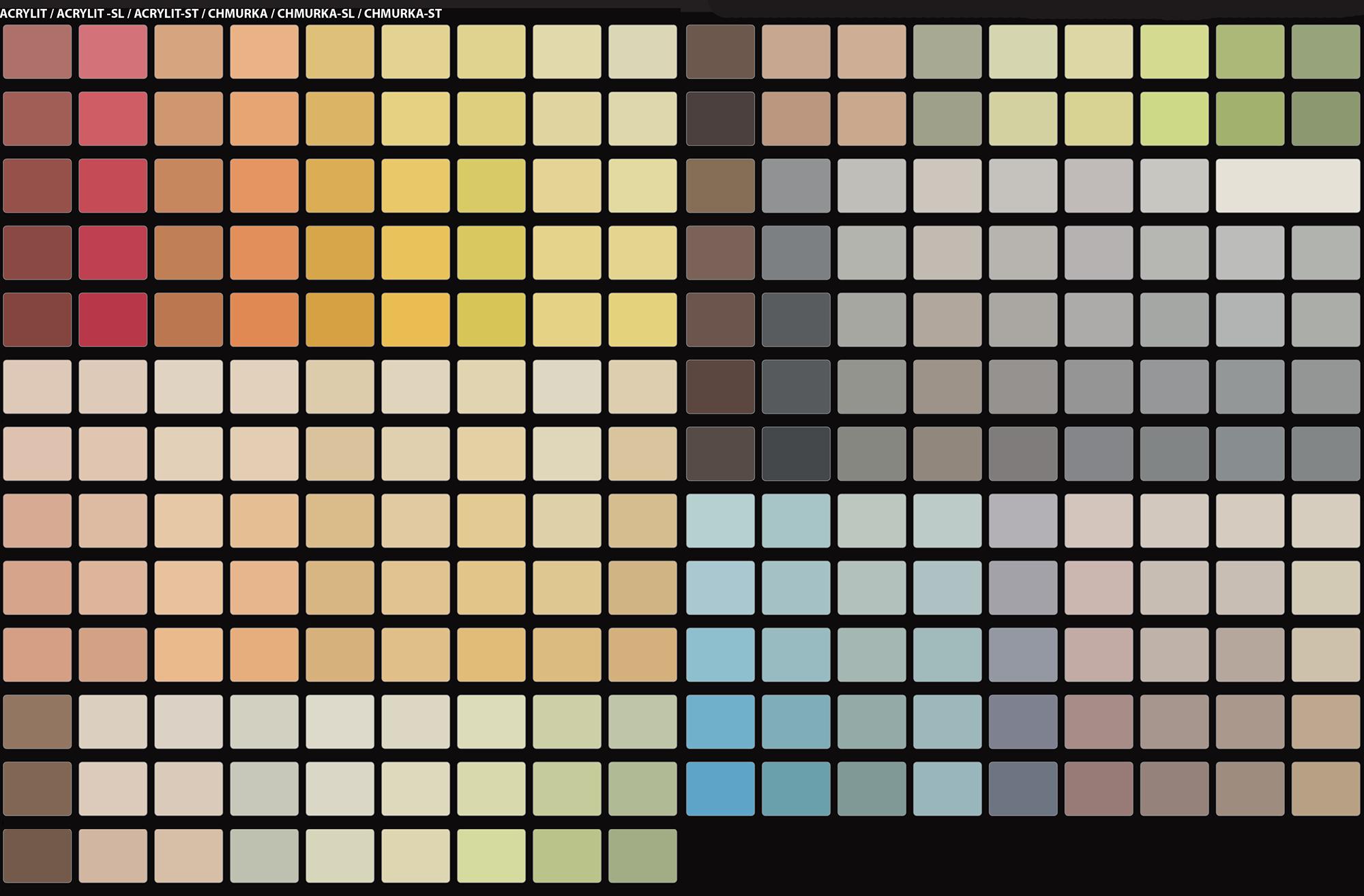 Цветовая палитра. Acrylit